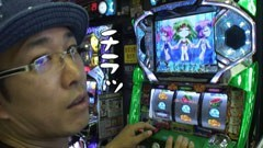 #83ういちとヒカルのおもスロいテレビ/カイジ3/リバティベルV/動画