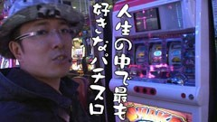 #91ういちとヒカルのおもスロいテレビ/シェイク/リバティベル�W/ドリームセブンJr./動画