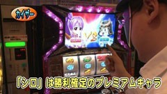 #219 パチスロバトルリーグ「18シーズン」/ハーデス/戦国乙女/動画