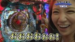 #17 PPSLタッグリーグ/リング 運命の日FPF/牙狼金色になれXX/動画