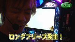 #253 パチバト「19シーズン」/サラ番/バジリスク絆/スロ ビバップ/動画