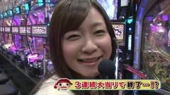 #138 ガケっぱち!!/大野大介(マテンロウ)/動画