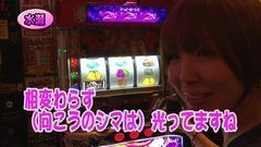 #263 パチバト「20シーズン」/サラ番/アラジンA�U/沖ドキ!-30/動画