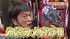 #168 ガケっぱち!!/しまぞうZ(キャベツ確認中)/動画