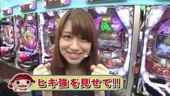 #171 ガケっぱち!!/橋山メイデン(メイデン玉砕)/動画