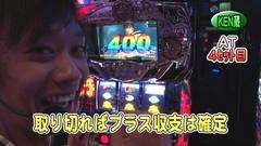 #293 パチバト「21シーズン」/まどマギ/強敵/ジャグガー/動画