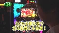 #296 パチバト「21シーズン」/強敵/戦国コレクション2/動画