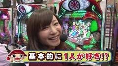 #185 ガケっぱち!!/池内祐介(メガモッツ)/動画