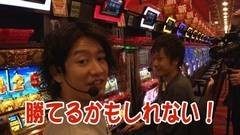 #315 パチバト「22シーズン」/番長2/強敵/凱旋/動画