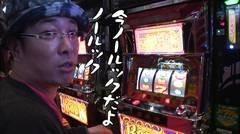#221 おもスロ/アステカ‐太陽の紋章‐/リノ/動画