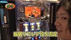 #322 パチバト「22シーズン」/北斗の拳 強敵/マイジャグIII/動画