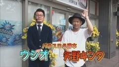 #377 パチバト「24シーズン」/鬼浜爆走紅蓮隊 愛/アベンジャーズ/動画