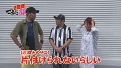 #13 マネ豚2/押忍!番長3/凱旋/G1優駿倶楽部/動画