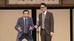 ナイツ独演会「エルやエスの必需品」/動画