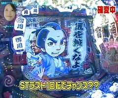 #37水瀬&りっきぃのロックオン大分県大分市★前編/動画