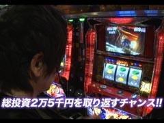 #497 射駒タケシの攻略スロット�Zパチスロモンキーターン/押忍!番長2/動画