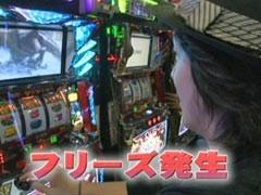 #510 射駒タケシの攻略スロット�Zパチスロモンスターハンター/動画