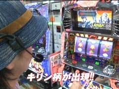 #512 射駒タケシの攻略スロット�Z押忍!番長2/北斗の拳/動画