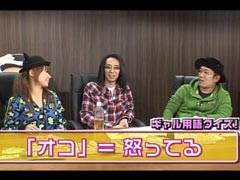 #7 ういちとヒカルのおもスロい人々浜田ブリトニー/動画
