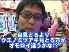 #46 ヒロシ・ヤングアワーCR忍魂/動画
