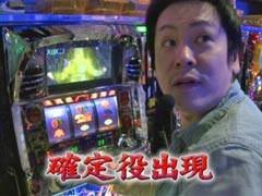 #542 射駒タケシの攻略スロット�Zパチスロ北斗の拳/番長2/動画