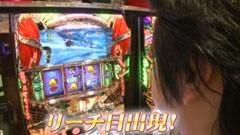 #568 射駒タケシの攻略スロット�Z/北斗の拳転生の章/動画