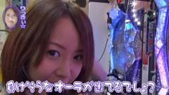 #103水瀬&りっきぃのロックオン/埼玉県川口市編/動画
