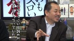 #74 ういちとヒカルのおもスロい人々/篠原菊紀/動画
