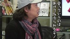 #80 ういちとヒカルのおもスロい人々/しんのすけ/動画