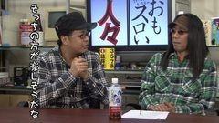 #122 おもスロい人々/鈴虫君/動画