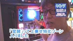 #174 ヒロシ・ヤングアワー/ざくろ/牙狼金色XX/ミリゴ凱旋/動画