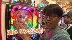 #190 ヒロシ・ヤングアワー/真・花の慶次/ビッグドリーム259ver./動画