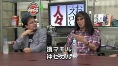 #161 おもスロい人々/濱マモル/動画