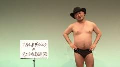 ハリウッドザコシショウのものまね100連発ライブ!/動画