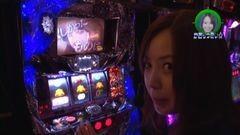 #174 ロックオンwithなるみん/天帰/クレア眠り/北斗将/sp海桃鉄/動画
