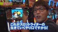 #239 ヒロシ・ヤングアワー/押忍!サラリーマン番長/動画