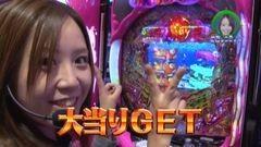 #176 ロックオンwithなるみん/北斗転生/魔戒ノ花/沖海4/ハナビ/動画