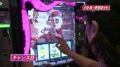 #738 射駒タケシの攻略スロットVII/メタルギア/クラセレ/動画