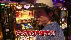 #740 射駒タケシの攻略スロットVII/凱旋/まどマギ2/やじきた/動画