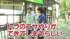 #425 嵐・梅屋のスロッターズ☆ジャーニー/北海道★その2/動画