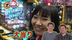 #3 オリジナル必勝法セレクション/不二子/慶次2/必殺仕事人V/動画