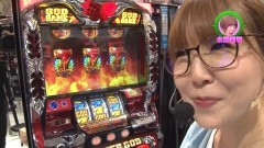 #216 ロックオン/犬夜叉JUDGEMENT∞/ハーデス/動画