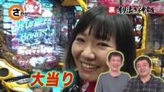 #39 オリジナル必勝法セレクション/シンフォギア/北斗無双/動画