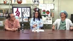 #312 おもスロい人々/安田一彦/動画