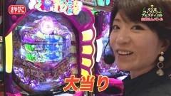 #74  オリ法セレクション/大海4/沖縄4/沖縄4桜/動画
