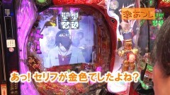#355 ヒロシ・ヤングアワー/鏡/フルスロ闇/究極神判/ストパン/動画