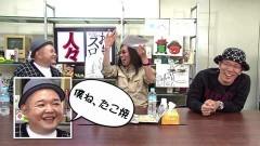 #329 おもスロい人々/内山信二/動画