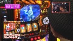 #358 ヒロシ・ヤングアワー/聖闘士星矢 海皇覚醒Special/動画