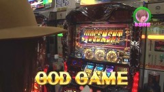 #238 ロックオン/ハーデス/猛獣王 王者の咆哮/サラ番/動画