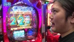 #152 オリジナル必勝法セレクション/北斗の拳7転生/ルパンLAST GOLD/動画